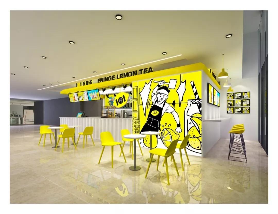 广州1柠1柠檬茶店