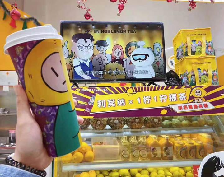 1柠1柠檬茶官方祝大家冬至快乐