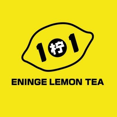 """疯狂的柠檬茶:比奶茶经典,比咖啡易""""成瘾"""",要横扫饮品业?"""
